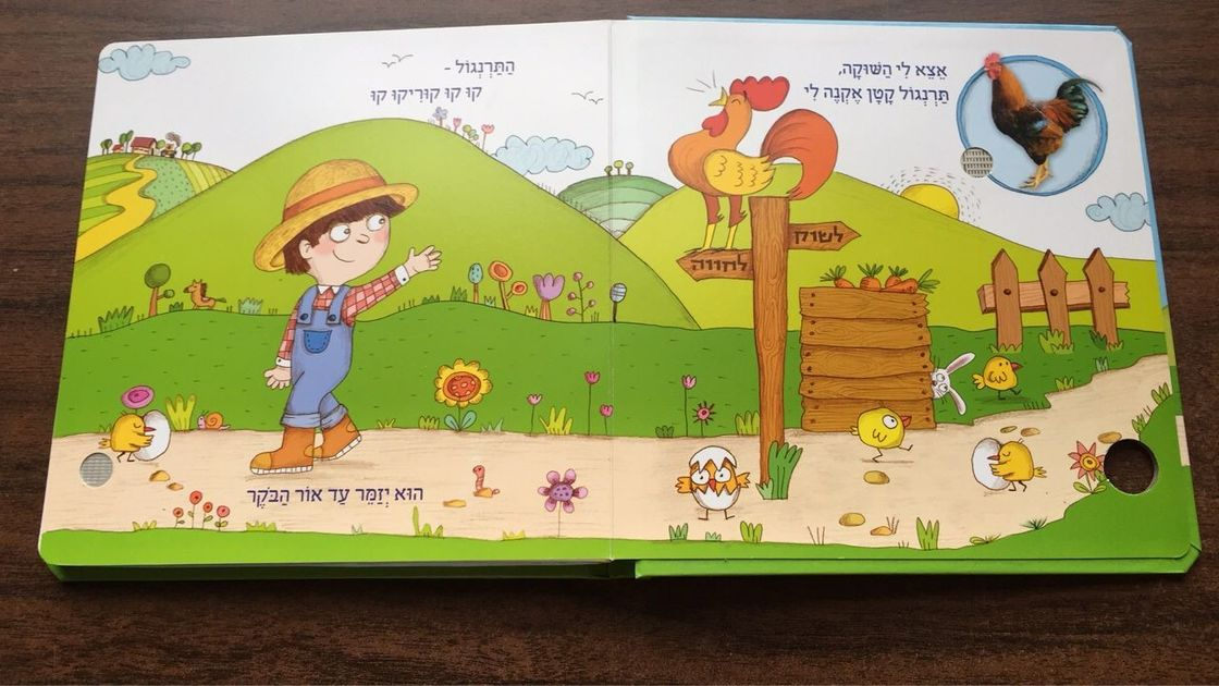 Fashion Noisy Children'S Books Non - Toxic Learning Baby Touch Noisy Book